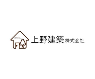 上野建築㈱